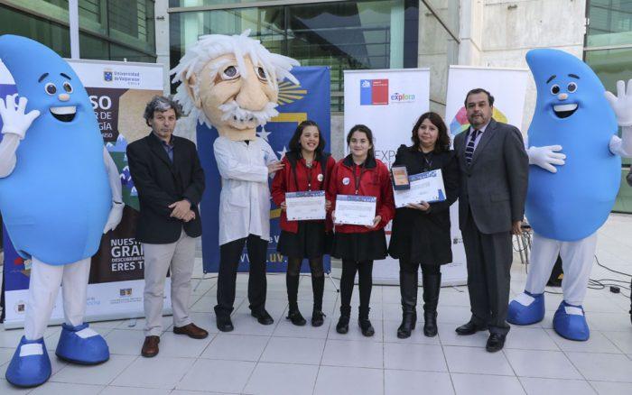 XII Congreso Escolar de Ciencia y Tecnología Explora CONICYT Región de Valparaíso