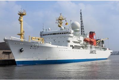 La UV participará en expedición científica a zonas marinas desconocidas