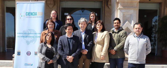 En ULS se realiza la segunda reunión de directivos del proyecto Ciencia e Innovación 2030