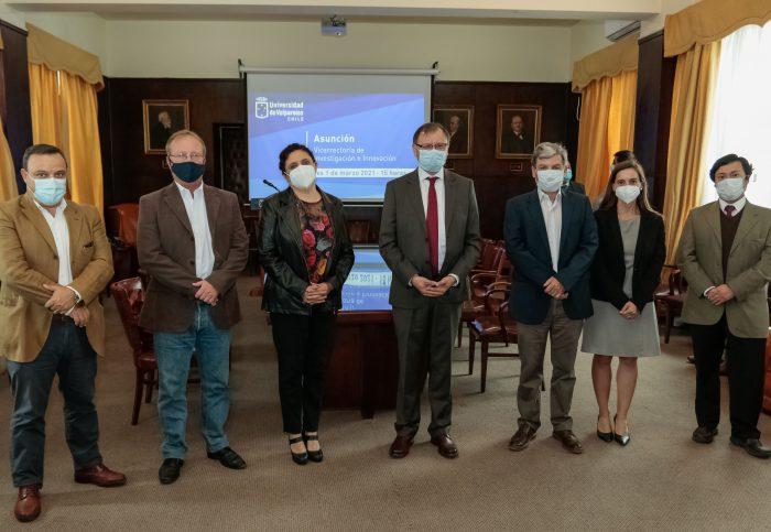 Asume nuevo equipo de la Vicerrectoría de Investigación e Innovación de la UV